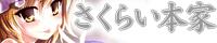 Ef6cfa064cee1001c60e54c1b9c27c5ee8e9d42b-1345910262