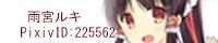 318a39a47f31bff538633125f1b4fc54b336df35-1433429385